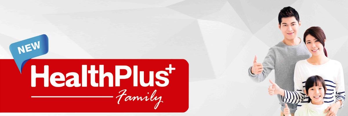 healthplus-family-header